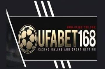 ufabet168 ดีไหม