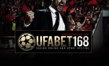 แทงบอล ufabet168